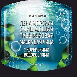 Очищающая пузырьковая маска с корейскими водорослями Пена морская